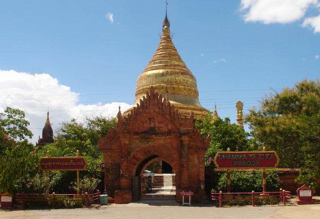 Dhammayazika-Pagoda.jpg