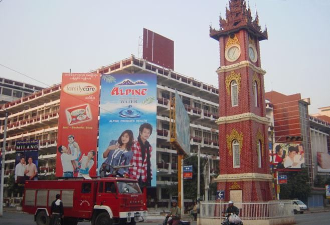 Zay-Cho-Market.jpg